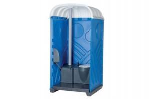 Luxe Toiletcabine huren Ter Aar - Nieuwkoop
